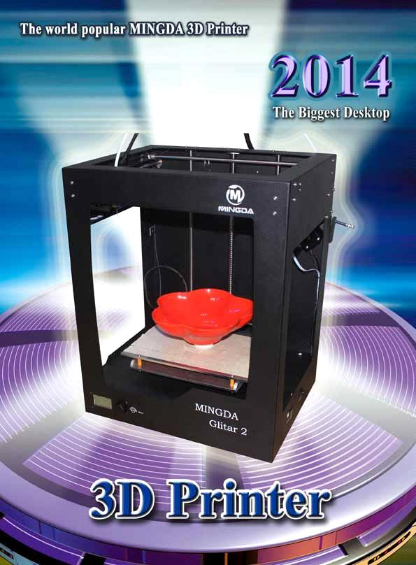 MD Glitar2 3D printer FDM 3d printing machine 3d printer manufacturers