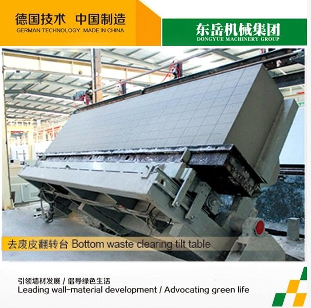Autoclaved Aerated Concrete Block Machine Plant