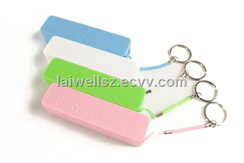 Mobile power bank LW-DH03