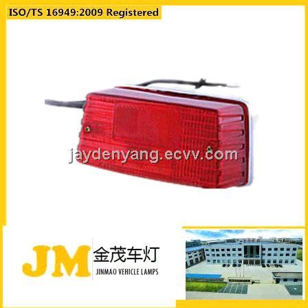 Suzuki Motorcycle Ax100 Rear Lamp /Tail Light