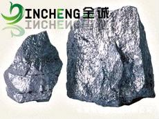 good  quality silicon metal 553 on sale