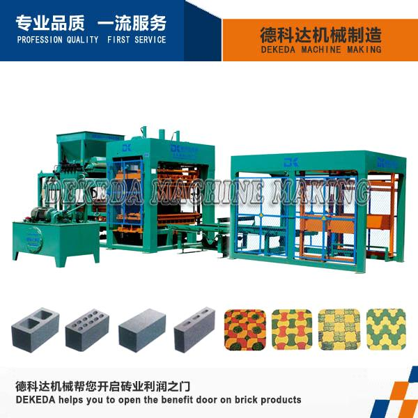 HOT Selling DK10-15a concrete brick making machine supplier