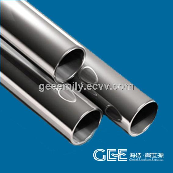 Seamless steel pipe,OD 15-1219mm,Thickness 2.5-160mm