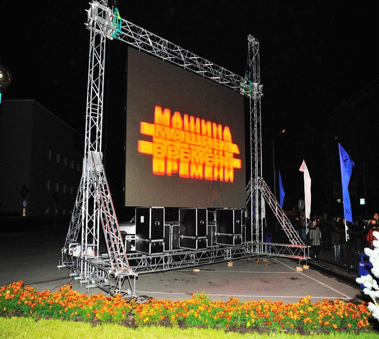 outdoor event led truss display led screen truss