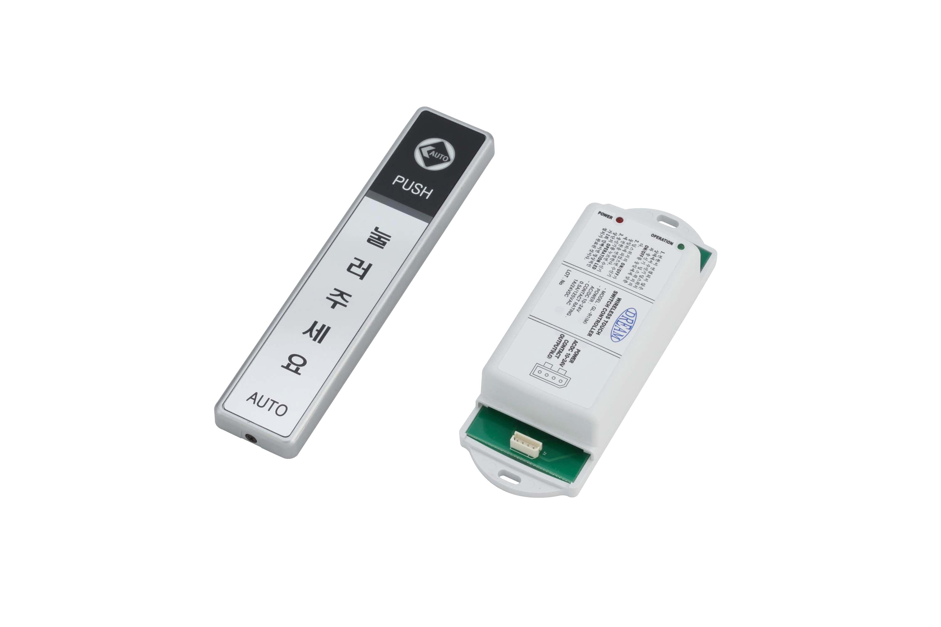 Wireless Automatic Door Touch Switch from South Korea Manufacturer