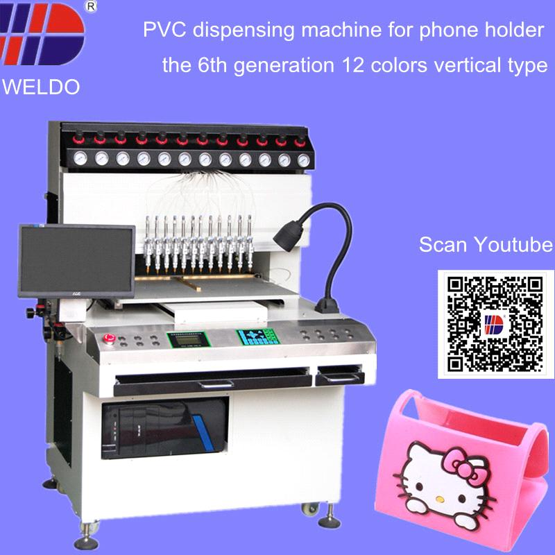 PVC automatic machine making soft phone holder