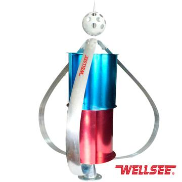WS-WT 300W Wellsee squirrel-cage wind turbine