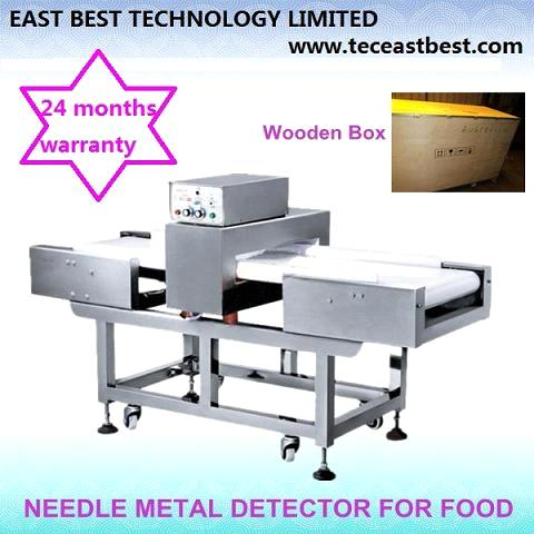 detect metal needle machine for textile