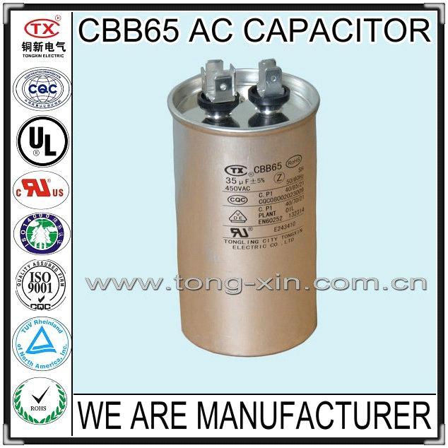 2014 Hot Sale Aluminum Can Polypropylene Film CBB65 AC MOTOR CAPACITOR