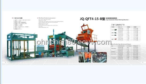 JQ-QFT4-15-B Type Automatic Block Making Machine