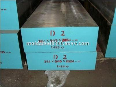 cold work alloy steel D2 mold steel flat bars