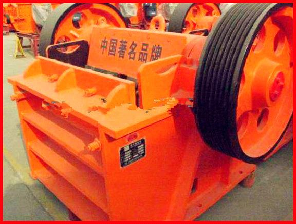 2014 Hot Sale Gold Mining Ore Stone Jaw Crusher