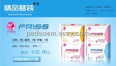 Anion Sanitary Napkin Gift Box