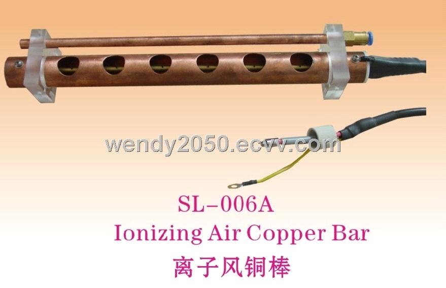Ionizing air bar