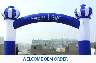 6*4M Inflatable arch advertising archway