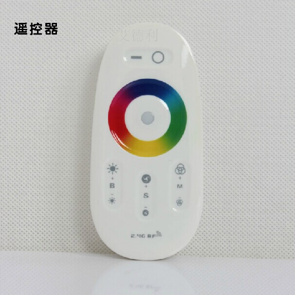 Seven lights with 12 v LED lights with controller module, touch the RGB dimming 2.4 G wireless remote controller