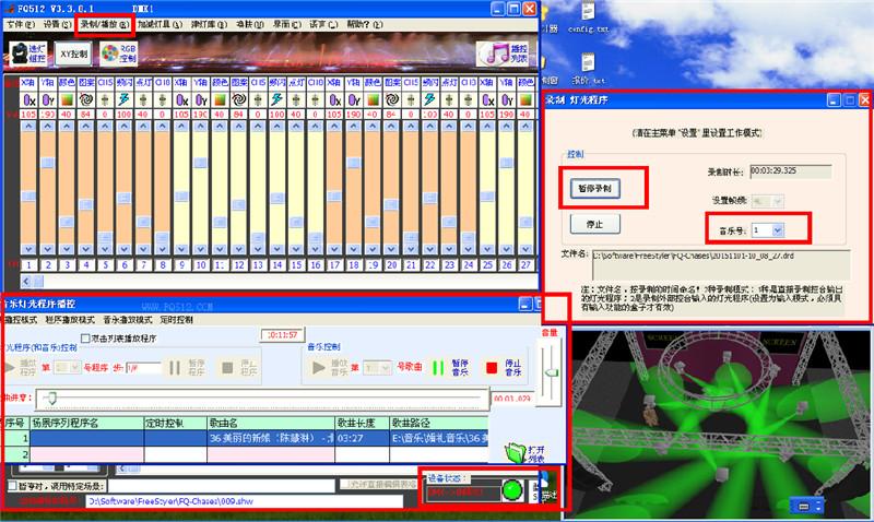 Multi Function High Speed USB DMX512 FreeStyler Software,USB