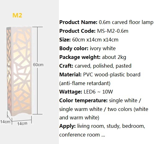 0.6 m 1.2 meters led fashion brief cutout carved floor lamp table lamp bedroom bedside restaurant light