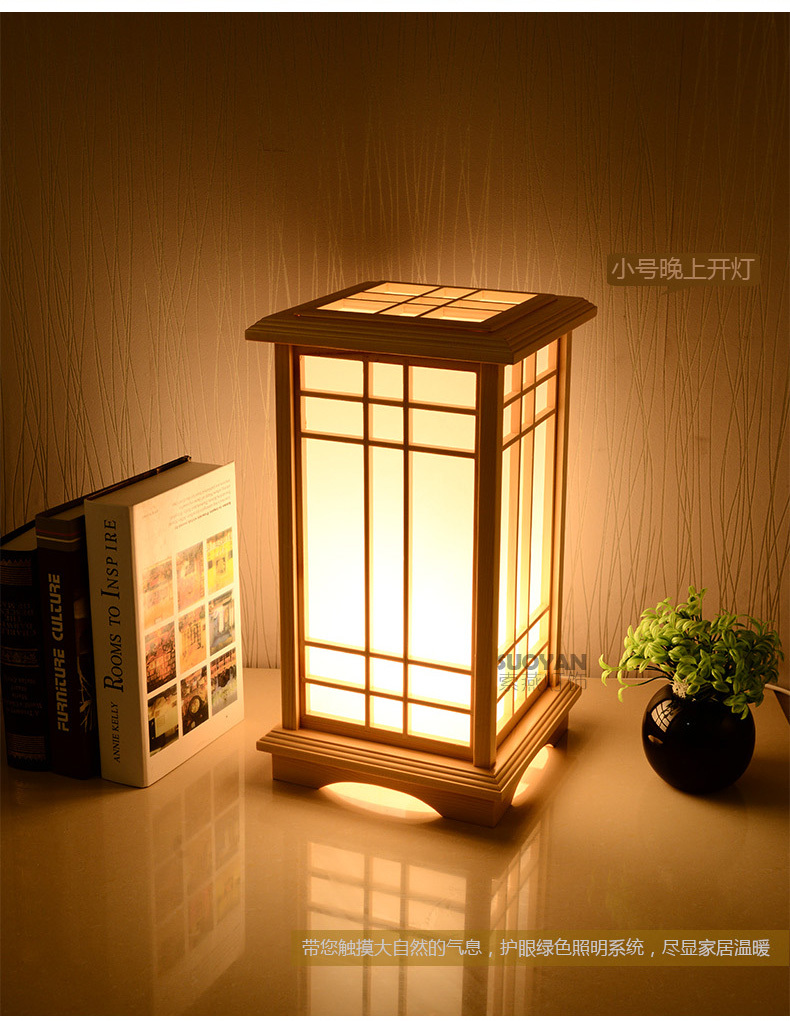 Floor lamp japanese style tatami table lamp room lights brief wooden floor lamp chinese style lamps lighting