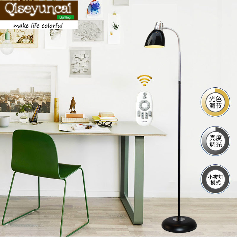 Qiseyuncai Simple modern eye care LED remote control adjustable light vertical floor lamp living room study creative piano lamp
