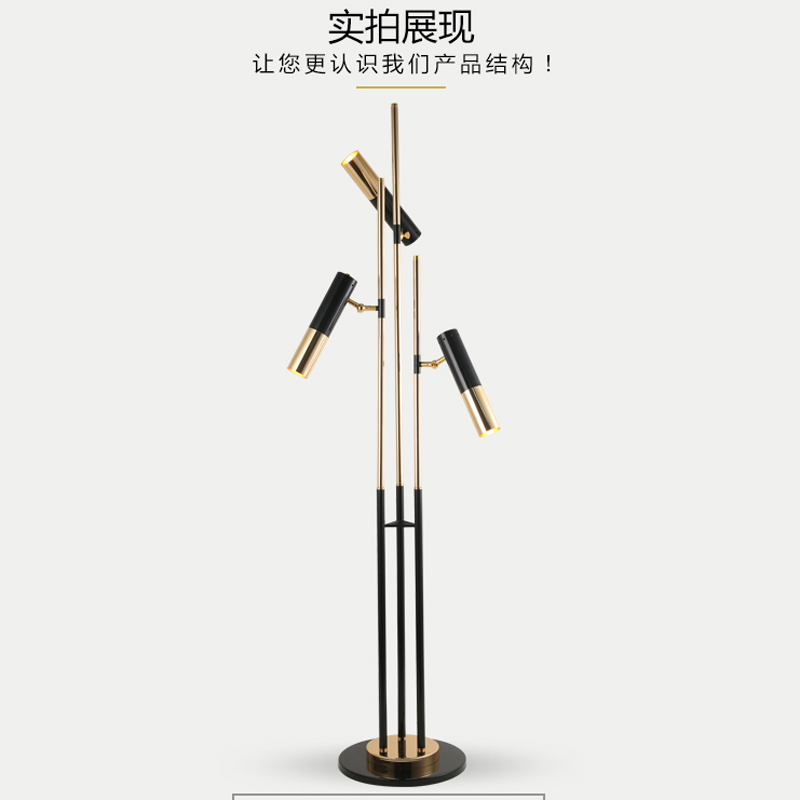Personalized led floor lamp modern for living room Bedroom bedside floor light Nordic simple floor lamp