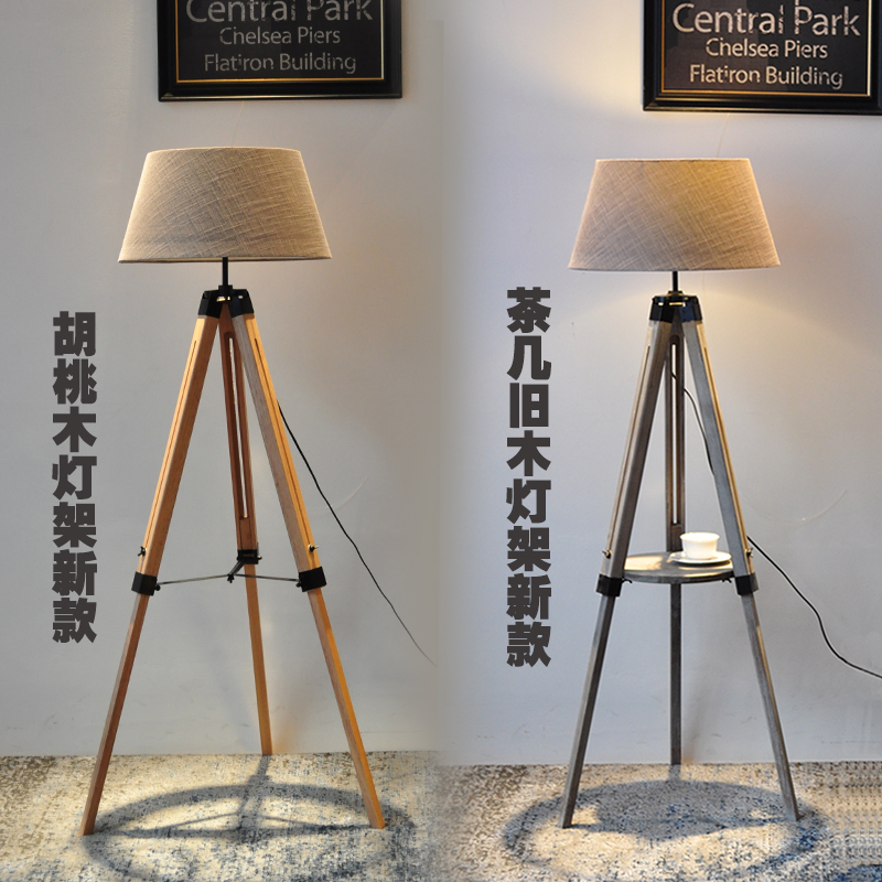 Nordic American simple and Vintage standard lamp adjustment import Solid Wood Switch Cloth Floor light for living room