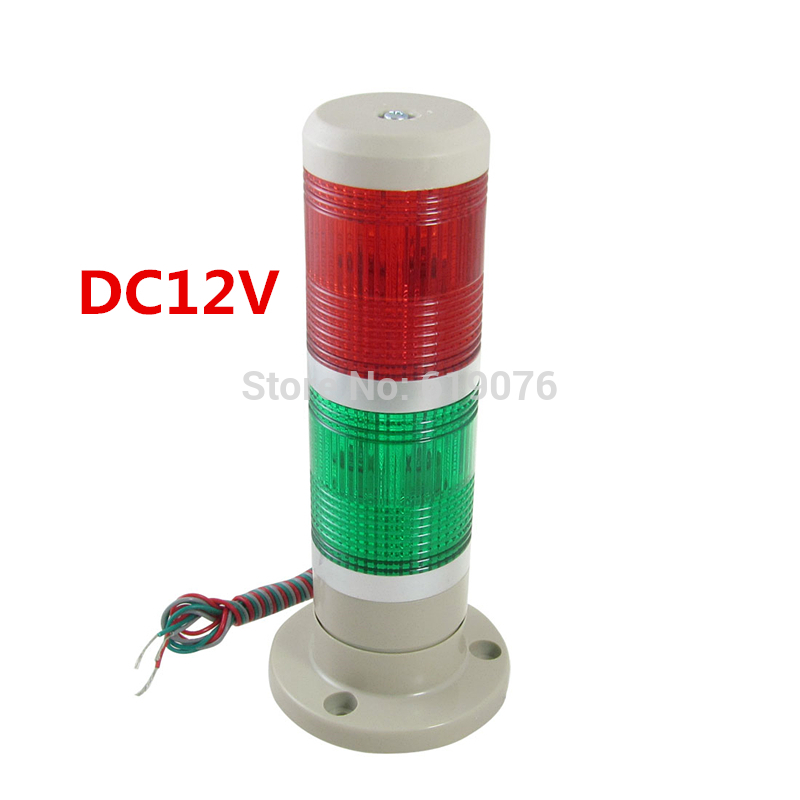 12VDC 2layer Red Green Signal Industrial Tower Warning Lamp Double color signal lamp  machine tool alarm lamp