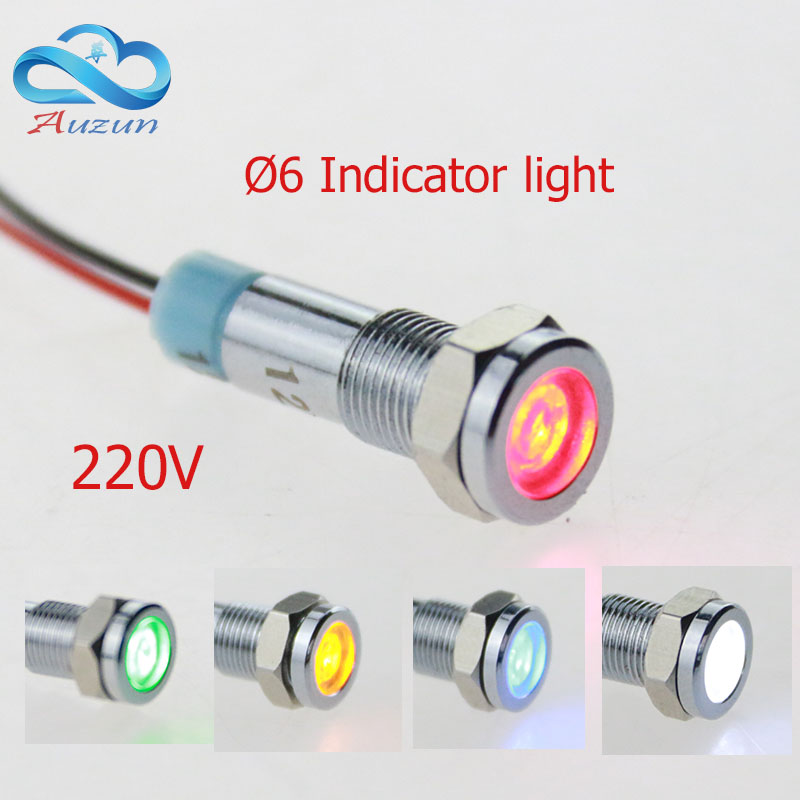 10  PCS metal Indicator light 6 mm metal light warning vehicle lamp 220V red green yellow blue white wire to grow by 15 cm