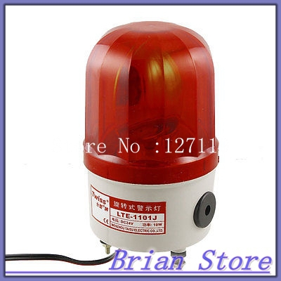 Industry Red   Siren Alarm Signal Tower Indicator Light DC 24V