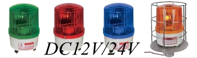 DMWD DC12V/24V Construction engineering signals Warning light revolving beacon traffic light  LTE-1121 indicator light