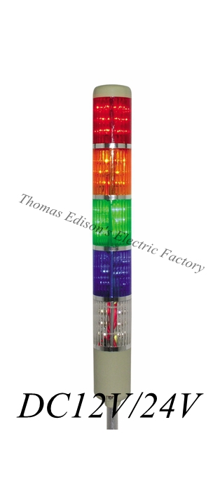 12V 24V 220V 110V Lamp Red Green Yellow Flash Industrial Tower Signal warning Light LTA-205 Red green yellow blue white