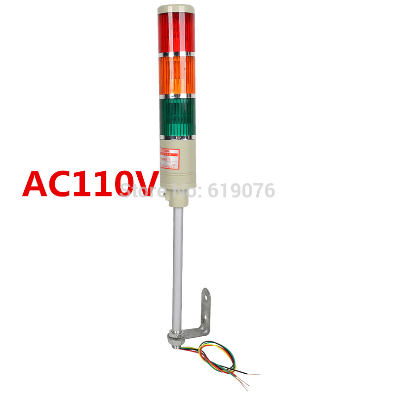 LED steady lamp AC110V 5W Red Green Yellow Industrial Signal Tower Lights Indicating Alarm Apparatus