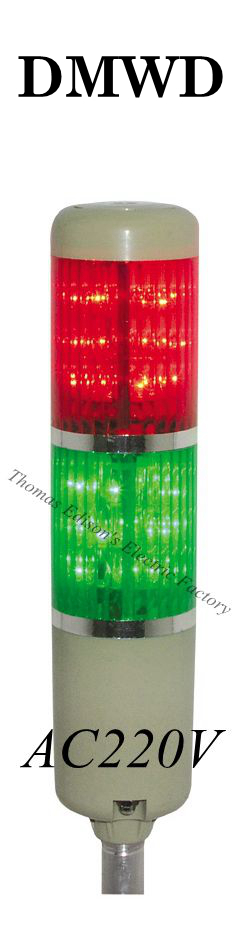 AC220V Safety Stack Lamp Red Green Yellow Flash Industrial Tower Signal Light LTA-205 Red and green