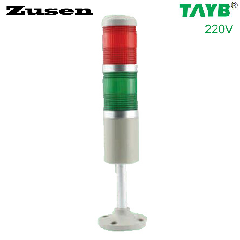 Zusen 50mm TB50-2T-D 220v red and green LED  signal tower light