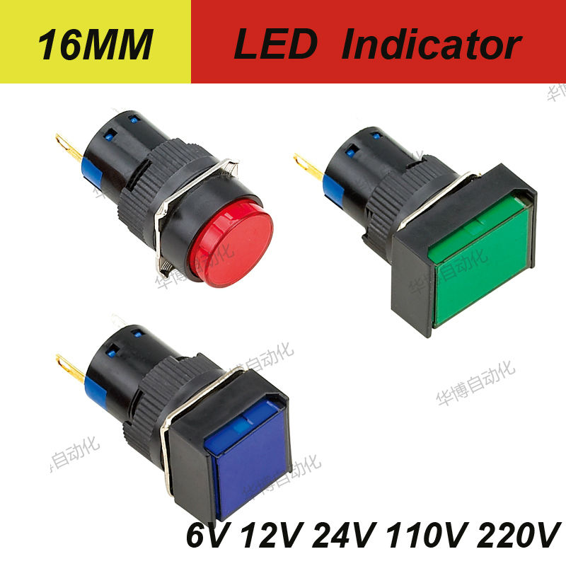 16MM short led indicator round square rectangular head 2PINS 12v mini led indicator lights 6V 12V 24V 110V 220V