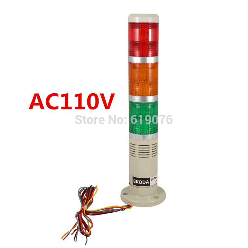 AC110V Red Yellow Green Buzzer three color lamp multi layer warning light
