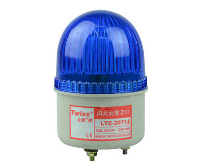 LTE-2071  warning light   AC 110V Blue  without voice