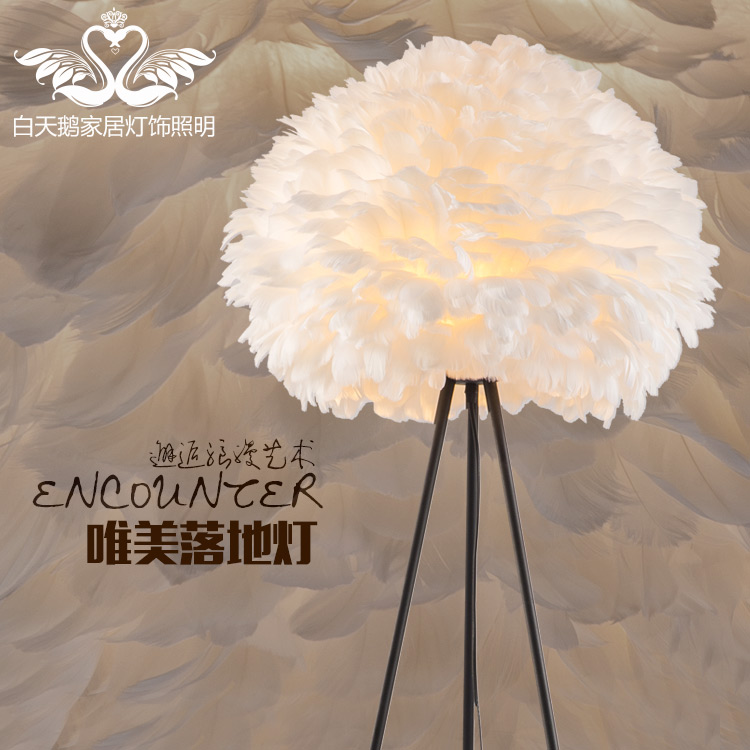 The A1 fashion design Unique personality wedding room warm living room lamp room bedroom bedside lamp feathers Floor Lamps ZL334