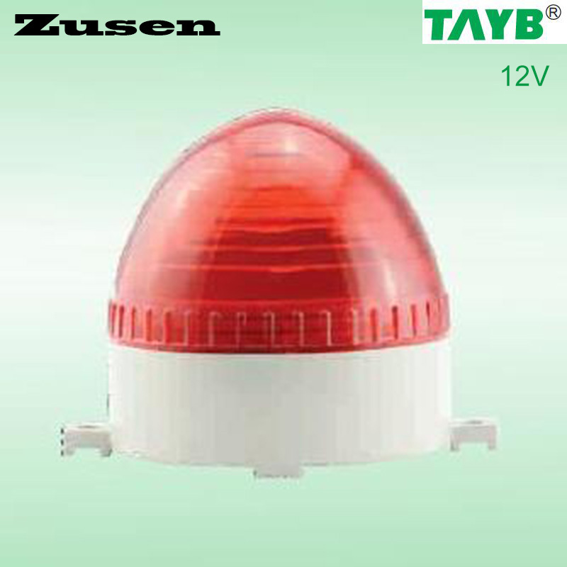 Zusen TB60V 12v RED led small Security Alarm Strobe Signal Warning Light LED Lamp