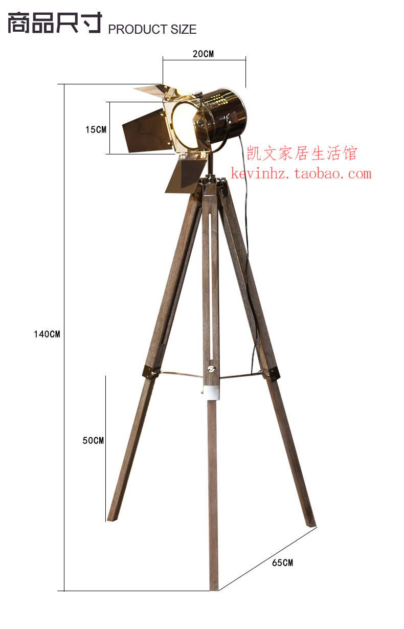American country big tripod solid wood floor Retro Modern European style living room became searchlight lamp Floor Lamps