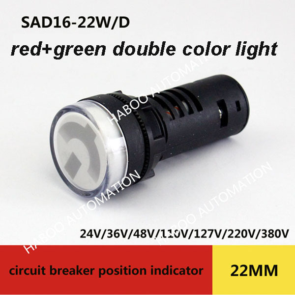 10pcs/lot dia.22mm SAD16-22W/D LED indicator circuit breaker switch position type double color indicator light signal lamp