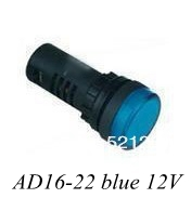 AD16 22 AD16-22 blue 12V  LED Power Indicator Signal Light 22mm mounting size led Indicator lamp