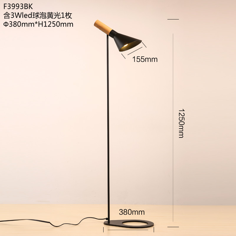 Simple Modern Iron Floor Lamp Modern Floor Lamp Sofa Living Room Study Office Vertical Floor Lamp
