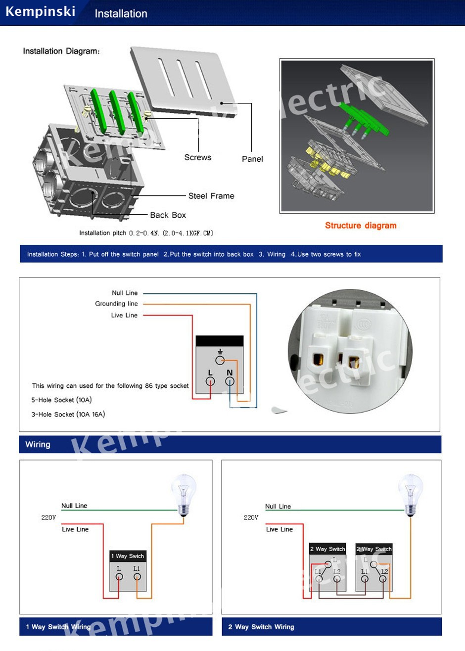 2 Gang 1 Way Light Switch Wiring Diagram