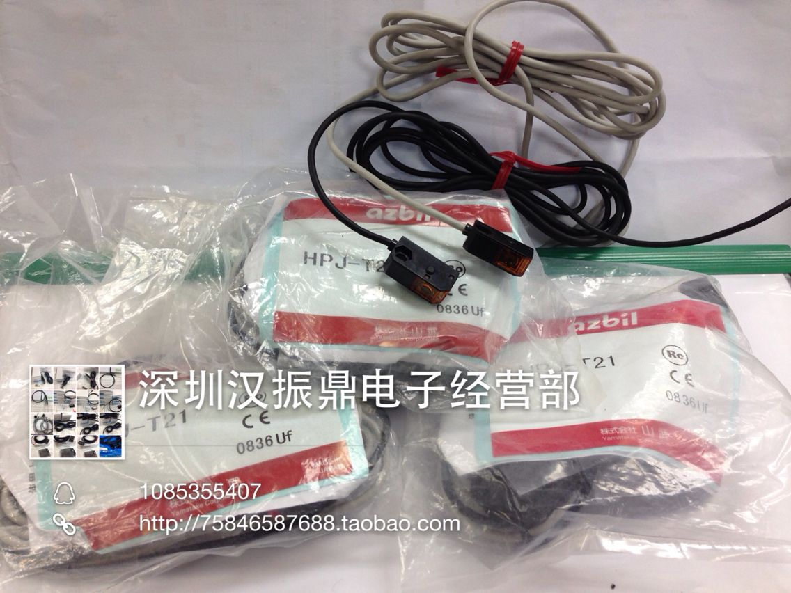 HPJ-T21 = HPJ-R21 + HPJ-E21 High quality photoelectric switch infrared  NPN 3 wire