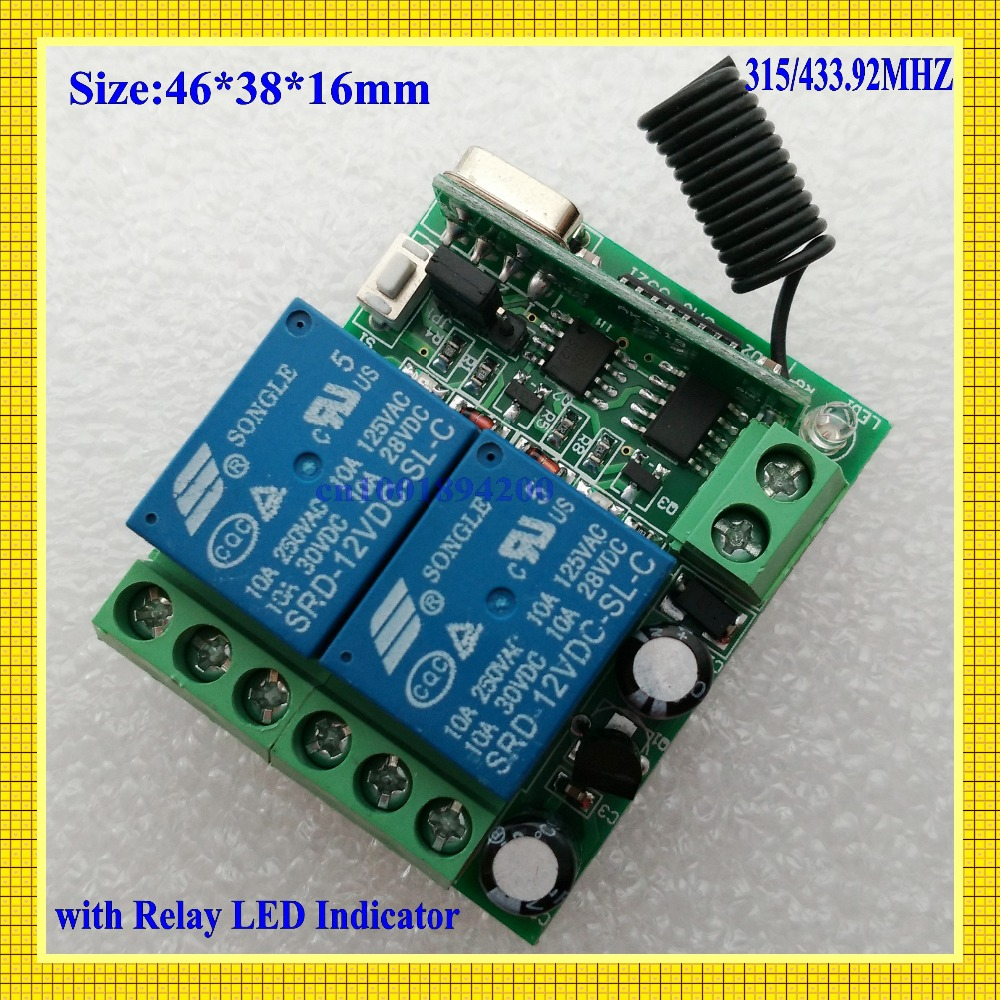 DC 12V 2 CH Relay Independent Receiver RX RF ASK Mini Controller Board Learning Code 315/433mhz Smart Home Broad*link RF Switch
