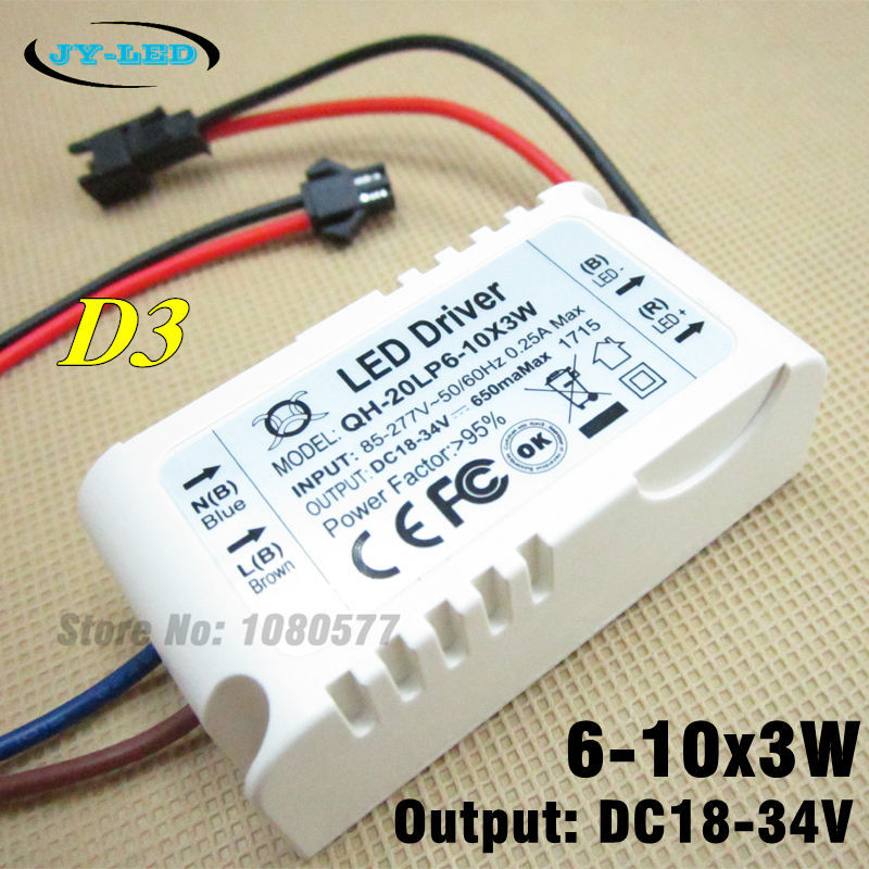 10pcs 3W 9W 12W 15W 20W 30W 40W LED Lamp Driver 1x3w 3x3w 6x3w 600mA 900mA Constant Current Lighting Transformers Power Supply