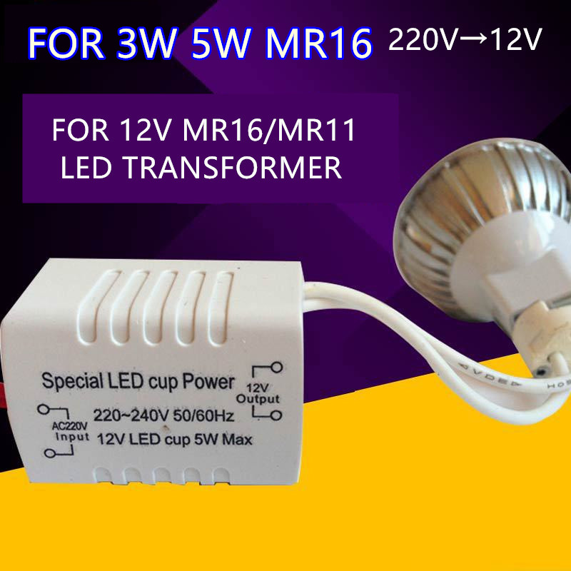 led power supply led transformer 12v led driver 5W 18w 28w 48w 72w 100w for led strip mr16 mr11