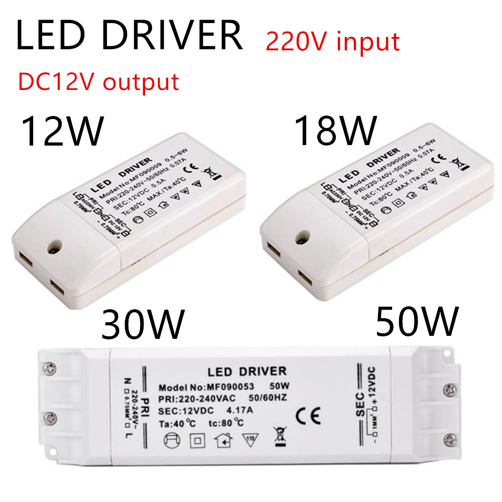 led driver led transformer adapter 12vdc output 6w 12w 18w 30w 50w plastic cover 220v to 12v for led strip mr11 mr16 12vdc