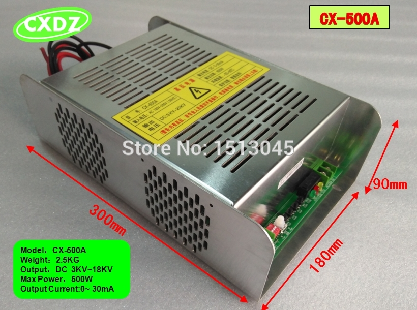 500W high voltage power supply with 18KV 220V Input Automobile Air Purifier air cleaner HV generator Single output